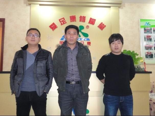 2月18日热烈祝贺河南临颍宋先生加盟成功!